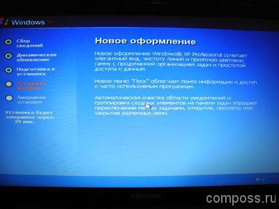 Как установить виндовс через биос на ноутбуке