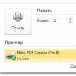 Excel — подготовка к печати и варианты печати документа