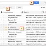 Gmail почта от Google — что это такое?