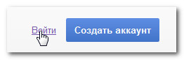 Почта Gmail.com вход