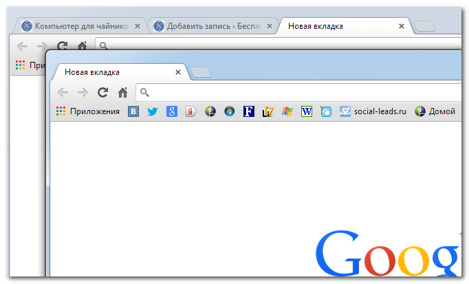 Новое окно Chrome