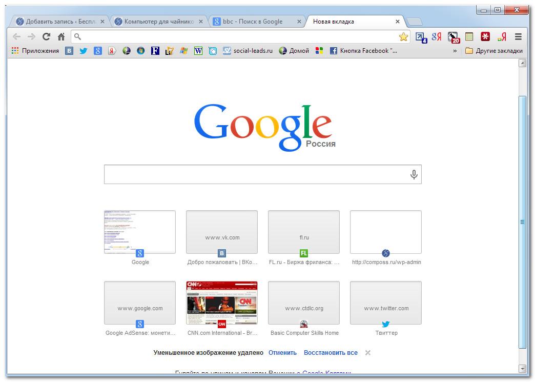 Как сделать визуальные закладки в Mozilla Firefox? 18