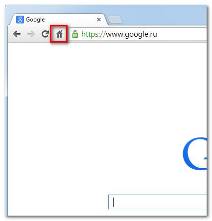 Кнопка Домашняя страница