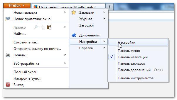 Переход к настройкам Firefox