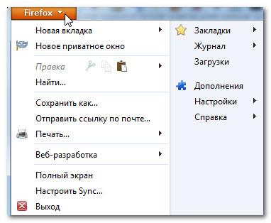 Меню Firefox