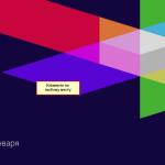 Windows 8 — рабочий стол, кнопка Пуск, интерфейс, навигация