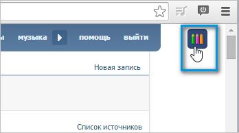 Смана внешнего вида Вконтакте Facebook