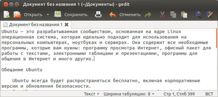 Gedit Linux