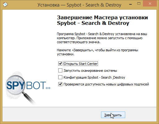 Заавершение установки Spybot