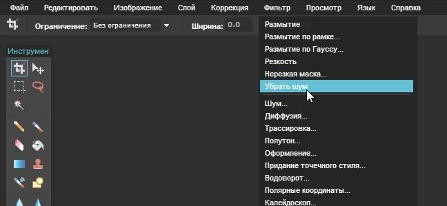 denoise pixlr editor
