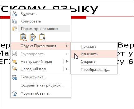 edit slide