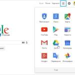 Облако Google диск: начало работы