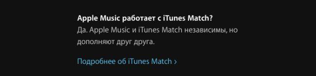 music_i_drm