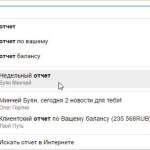 Управление файлами Google диск