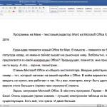 Программы на Mac — текстовый редактор Word из Microsoft Office for Mac 2016
