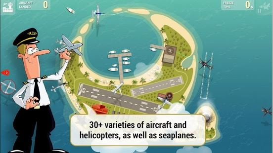 air_traffic_control