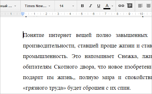 google docs screenshot1