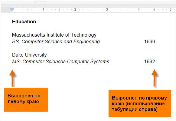 google docs screenshot10