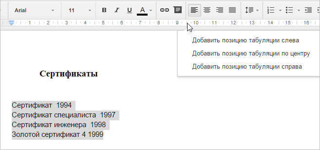 google docs screenshot12