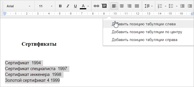google docs screenshot133