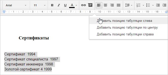 google docs screenshot133