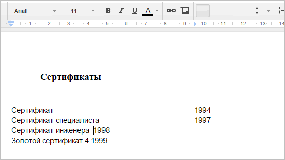 google docs screenshot14