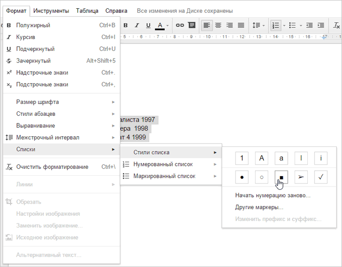 google docs screenshot19