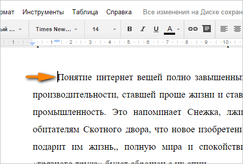 google docs screenshot2