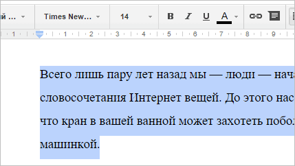 google docs screenshot3