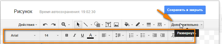 google docs screenshot39