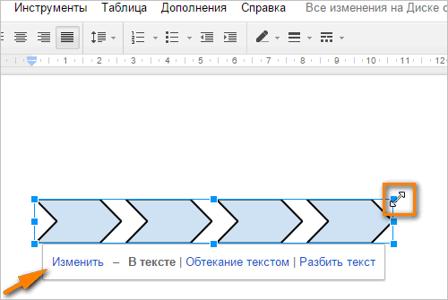 google docs screenshot45