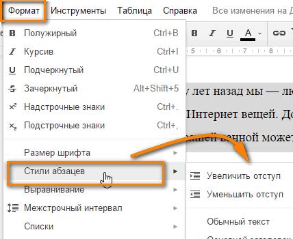 google docs screenshot6
