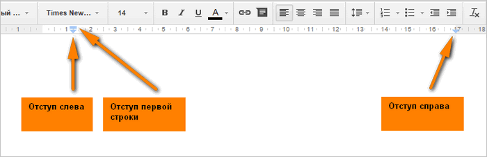 google docs screenshot7