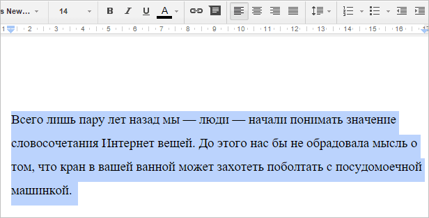 google docs screenshot8