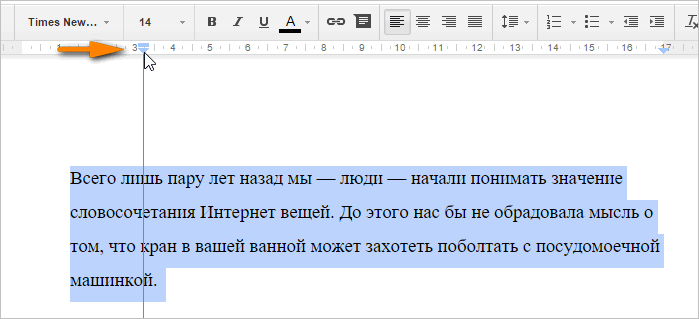 google docs screenshot9