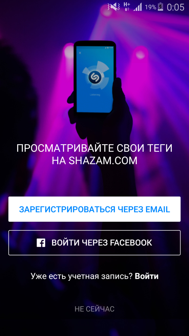 shazam (3)