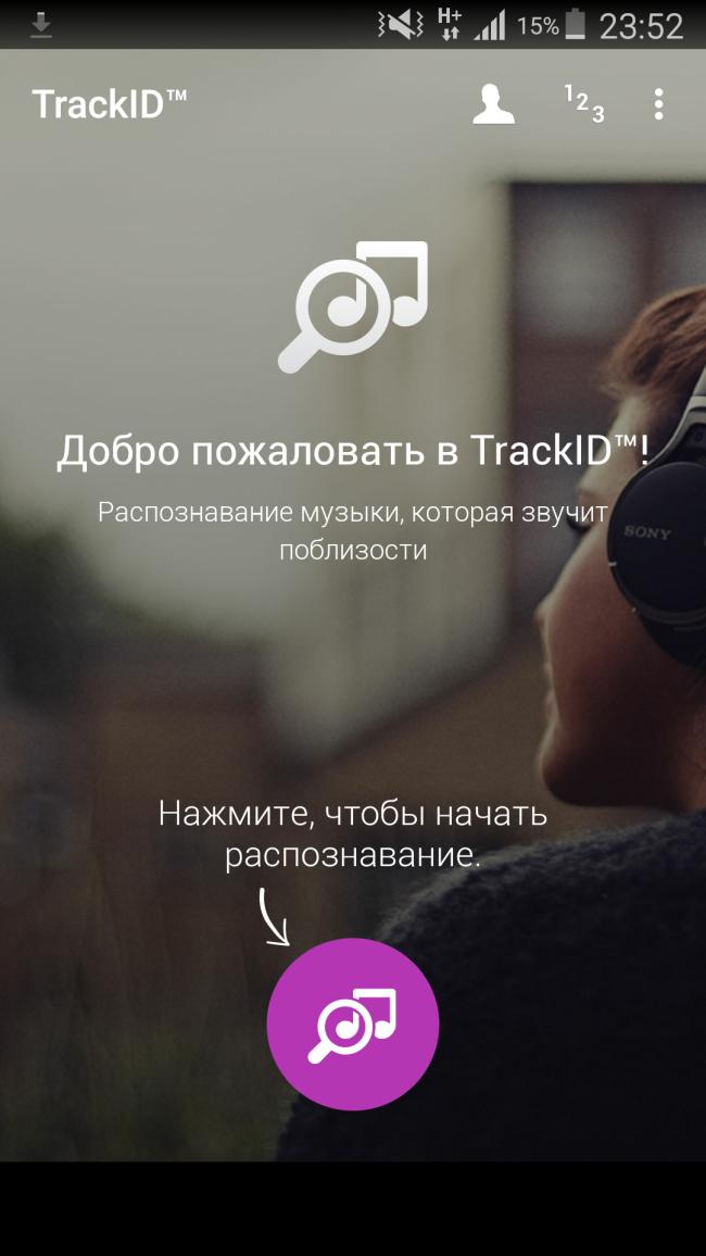 track_id (2)