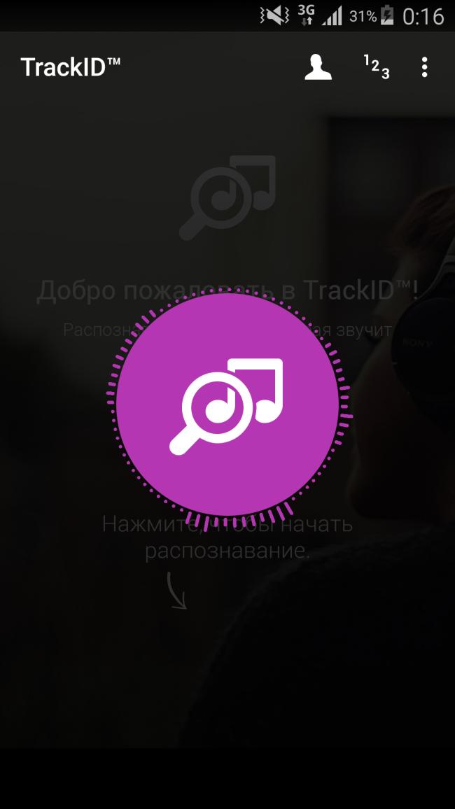 track_id (5)