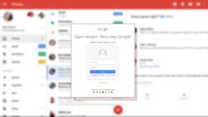 Проблема: Как войти в почту Gmail.com — решение