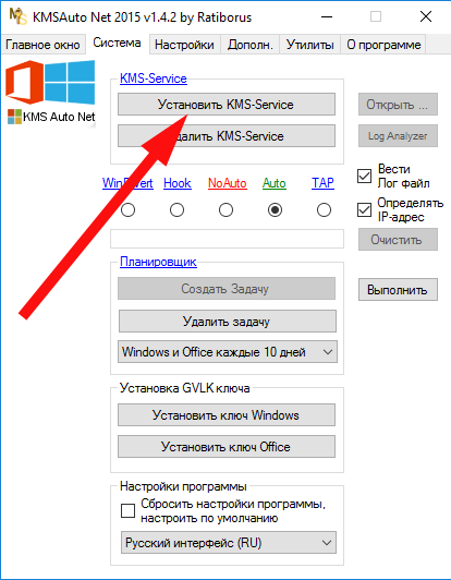 Download kmspico for windows 10 with gvlk key ccuart