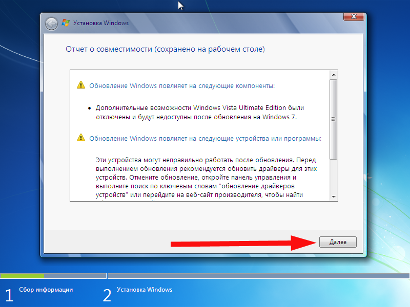 windows-7-update-problem