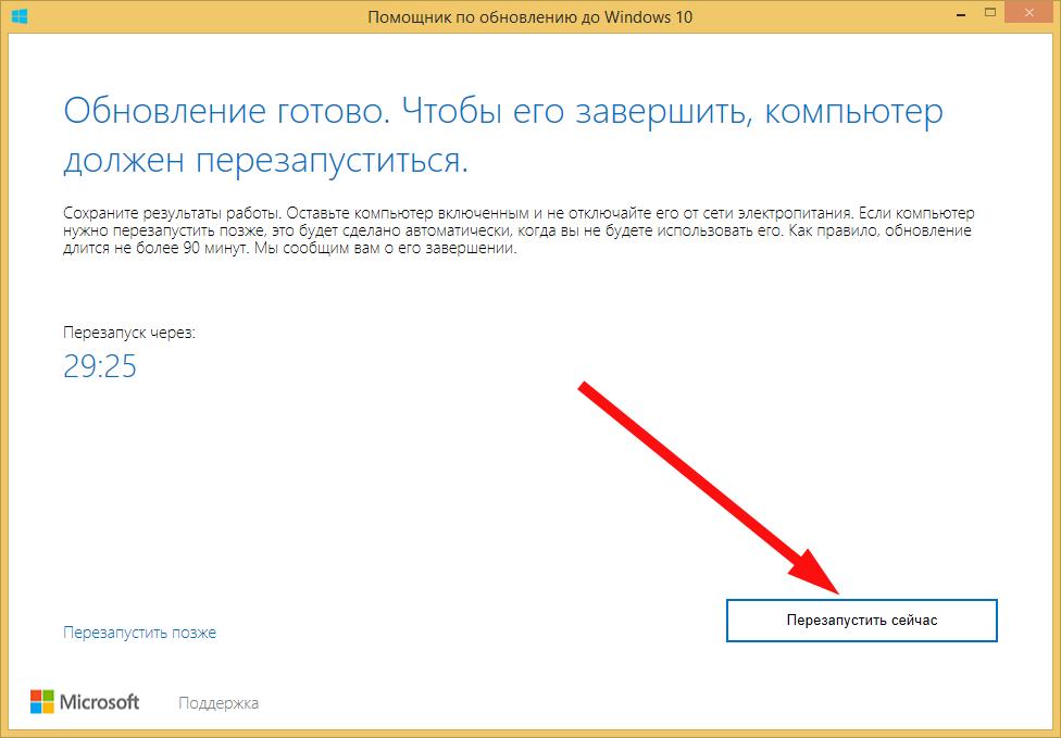 restart-system