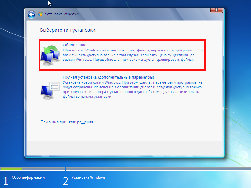 upgrade-to-windows-7