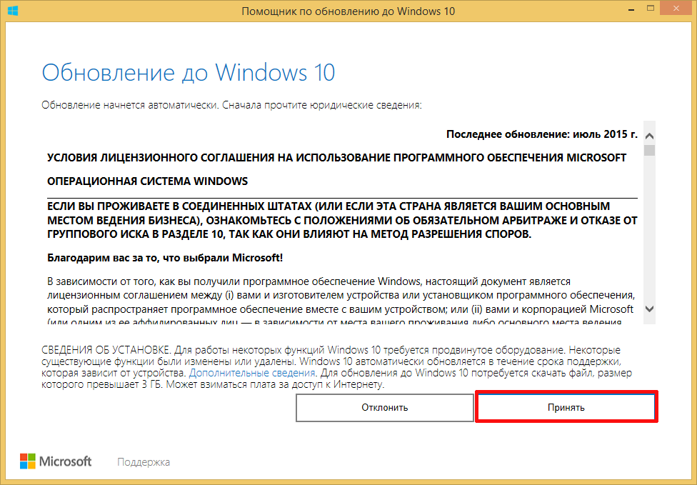 windows-10-license