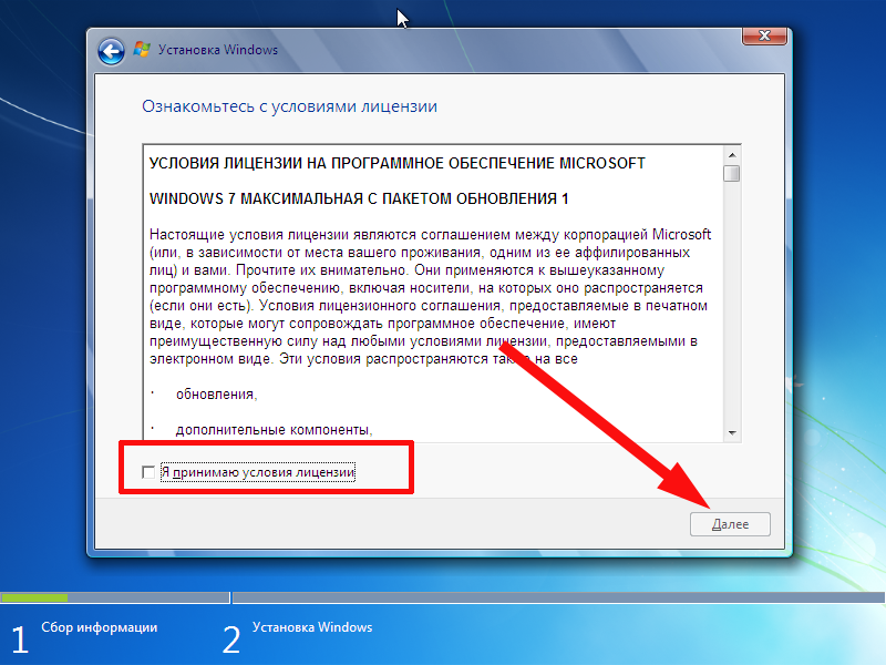 windows-7-license