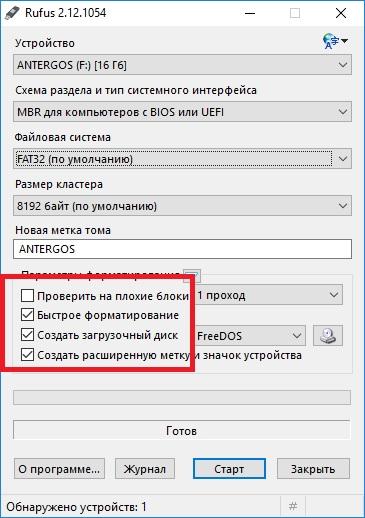 Boot menu не видит флешку