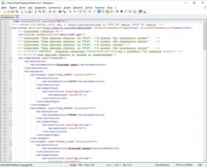 Открываем файлы в браузере