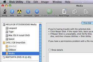 Программа Apple Disk Utility