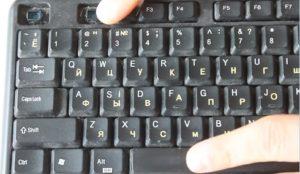 Вытягиваем клавиши