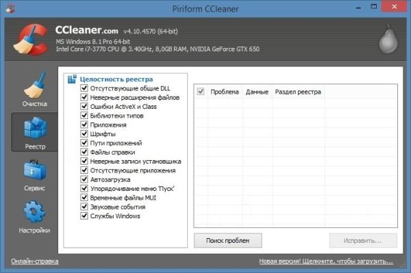 драйвера для игр на windows xp скачать